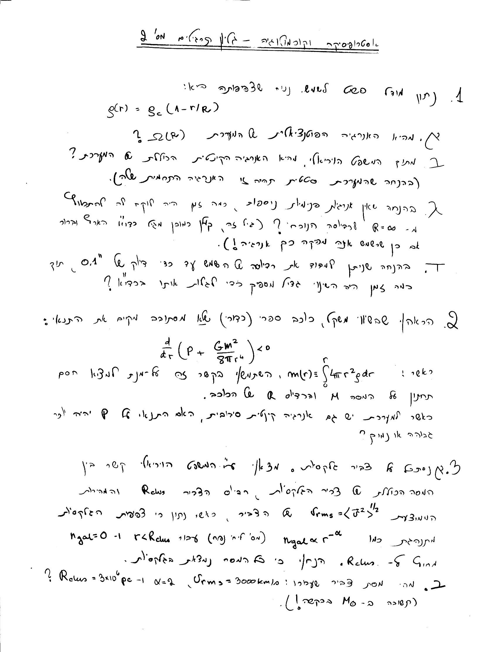 problem set 2 1 The ap calculus problem book publication history: first edition, 2002 second edition, 2003 third edition, 2004 third edition revised and corrected, 2005.